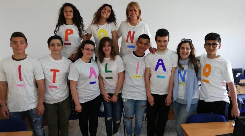 """Modulo PON """"Trasversalità della lingua italiana nel curricolo"""""""